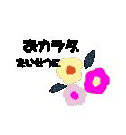 お花の大人言葉♡poca 2(個別スタンプ:20)