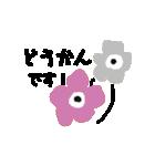 お花の大人言葉♡poca 2(個別スタンプ:21)