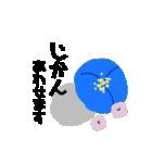 お花の大人言葉♡poca 2(個別スタンプ:26)