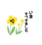 お花の大人言葉♡poca 2(個別スタンプ:29)