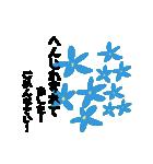お花の大人言葉♡poca 2(個別スタンプ:30)