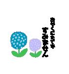 お花の大人言葉♡poca 2(個別スタンプ:32)