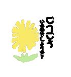 お花の大人言葉♡poca 2(個別スタンプ:33)