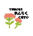 お花の大人言葉♡poca 2(個別スタンプ:34)
