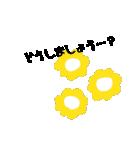 お花の大人言葉♡poca 2(個別スタンプ:35)