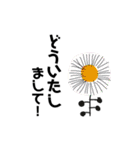 お花の大人言葉♡poca 2(個別スタンプ:37)