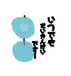 お花の大人言葉♡poca 2(個別スタンプ:40)