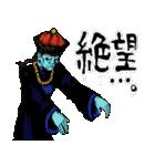 毎日ゾンビ3【仮装で火葬編】(個別スタンプ:02)