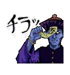 毎日ゾンビ3【仮装で火葬編】(個別スタンプ:03)