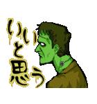 毎日ゾンビ3【仮装で火葬編】(個別スタンプ:05)