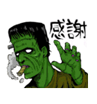 毎日ゾンビ3【仮装で火葬編】(個別スタンプ:06)