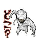毎日ゾンビ3【仮装で火葬編】(個別スタンプ:09)