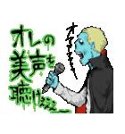 毎日ゾンビ3【仮装で火葬編】(個別スタンプ:13)