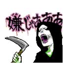 毎日ゾンビ3【仮装で火葬編】(個別スタンプ:17)