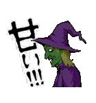 毎日ゾンビ3【仮装で火葬編】(個別スタンプ:22)