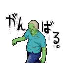 毎日ゾンビ3【仮装で火葬編】(個別スタンプ:28)