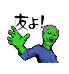 毎日ゾンビ3【仮装で火葬編】(個別スタンプ:32)