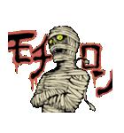 毎日ゾンビ3【仮装で火葬編】(個別スタンプ:36)