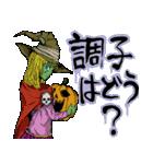 毎日ゾンビ3【仮装で火葬編】(個別スタンプ:37)