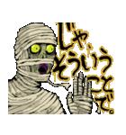 毎日ゾンビ3【仮装で火葬編】(個別スタンプ:39)