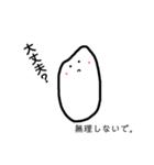米ぴ!です(個別スタンプ:01)