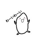 米ぴ!です(個別スタンプ:03)