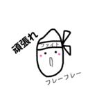 米ぴ!です(個別スタンプ:05)