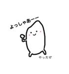 米ぴ!です(個別スタンプ:06)