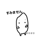 米ぴ!です(個別スタンプ:08)