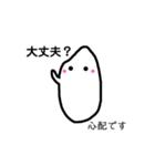 米ぴ!です(個別スタンプ:09)