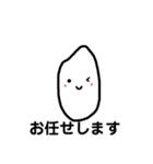 米ぴ!です(個別スタンプ:12)