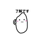 米ぴ!です(個別スタンプ:14)