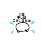 米ぴ!です(個別スタンプ:15)