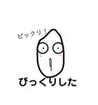 米ぴ!です(個別スタンプ:17)