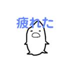 米ぴ!です(個別スタンプ:32)
