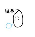 米ぴ!です(個別スタンプ:36)