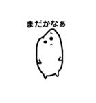 米ぴ!です(個別スタンプ:39)