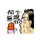 夫婦生活で使うスタンプ(個別スタンプ:08)
