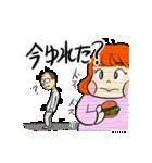 夫婦生活で使うスタンプ(個別スタンプ:09)