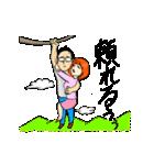 夫婦生活で使うスタンプ(個別スタンプ:36)