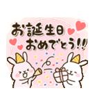 もちうさの【お祝いセット】(個別スタンプ:02)