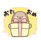 もちうさの【お祝いセット】(個別スタンプ:04)