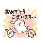 もちうさの【お祝いセット】(個別スタンプ:07)