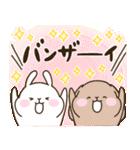もちうさの【お祝いセット】(個別スタンプ:08)