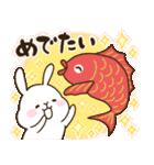 もちうさの【お祝いセット】(個別スタンプ:09)