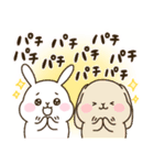 もちうさの【お祝いセット】(個別スタンプ:10)