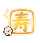 もちうさの【お祝いセット】(個別スタンプ:12)