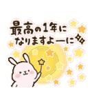 もちうさの【お祝いセット】(個別スタンプ:14)