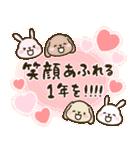 もちうさの【お祝いセット】(個別スタンプ:15)