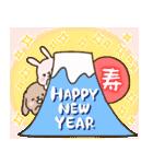 もちうさの【お祝いセット】(個別スタンプ:22)